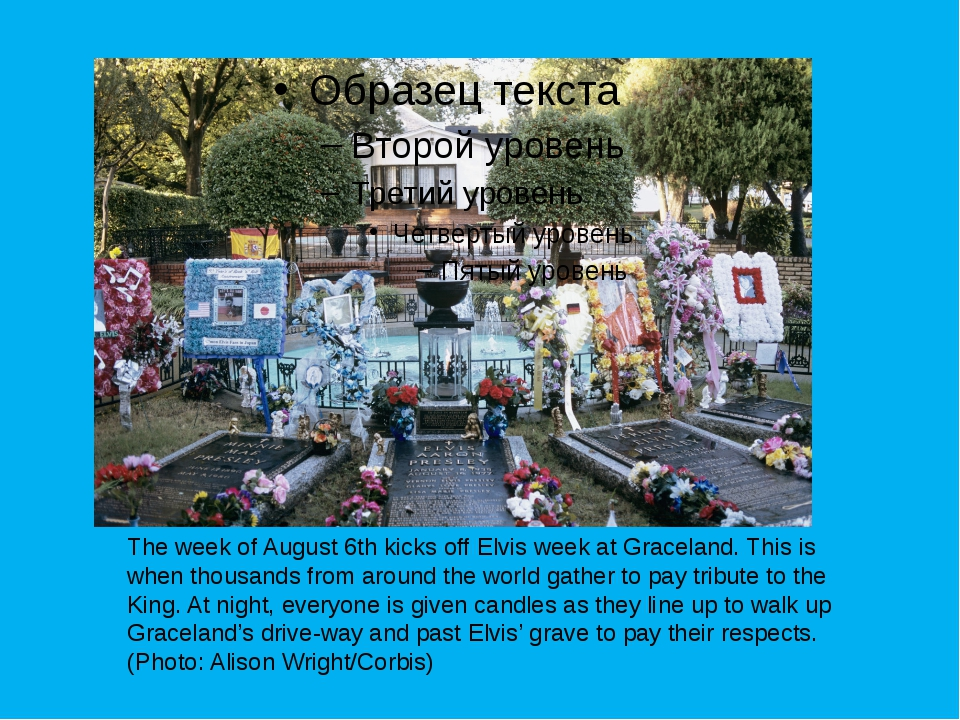 The week of August 6th kicks off Elvis week at Graceland. This is when thousa...