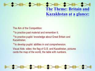 The Aim of the Competition: to practice past material and remember it; to pra