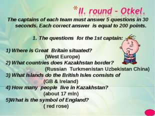 The captains of each team must answer 5 questions in 30 seconds. Each correct