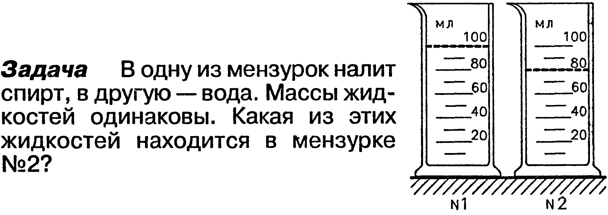 hello_html_5dfe8e33.png