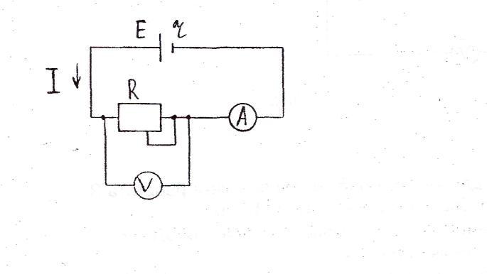 Схема полной электрической