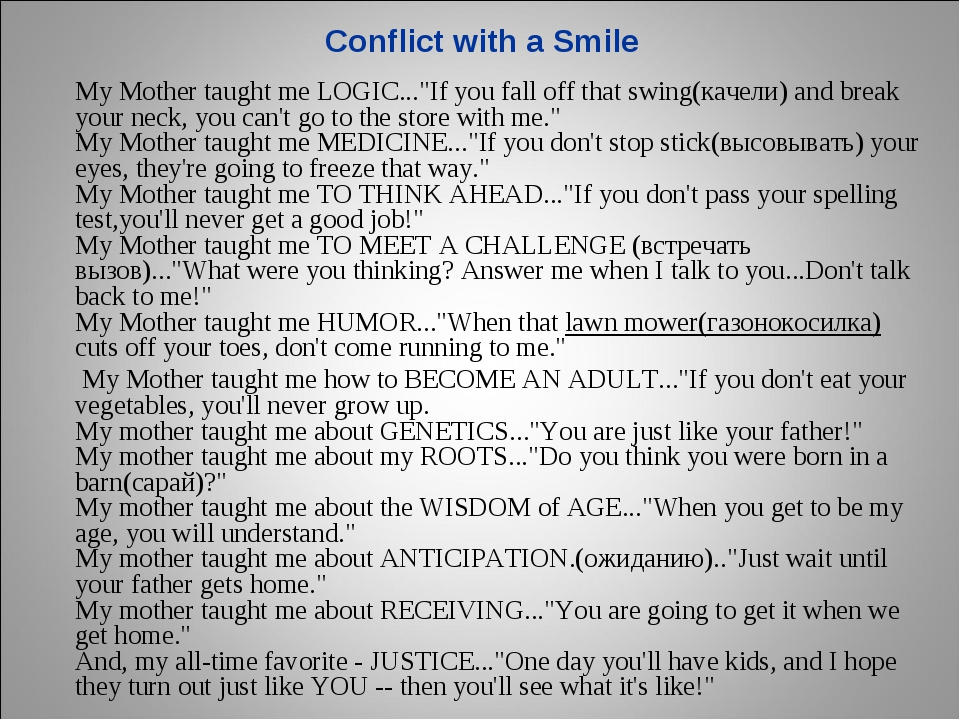 """Conflict with a Smile My Mother taught me LOGIC...""""If you fall off that swin..."""
