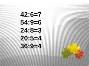 42:6=7 54:9=6 24:8=3 20:5=4 36:9=4