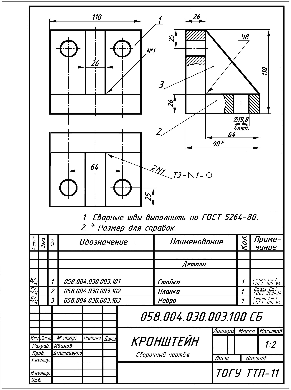 http://rudocs.exdat.com/pars_docs/tw_refs/571/570316/570316_html_m75cf81c5.png