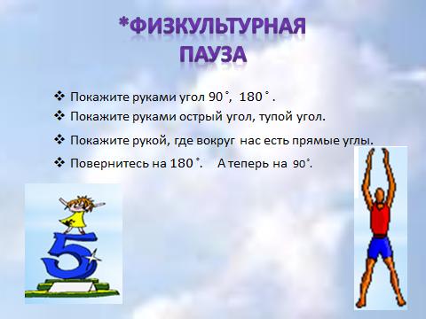 hello_html_574c9c07.png