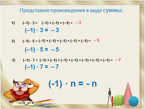 hello_html_m5b05027d.png