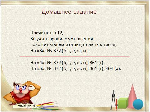 hello_html_m713e085b.png