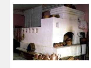 Главной частью любого крестьянского дома была комната с печью. Она-то и дала