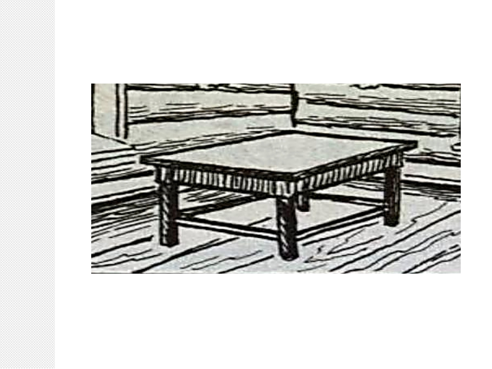 Главным предметом мебели в избе считался обеденный стол. Он стоял в красном...