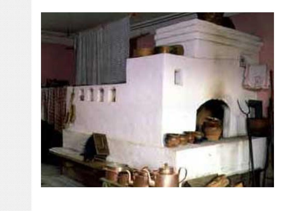 Главной частью любого крестьянского дома была комната с печью. Она-то и дала...