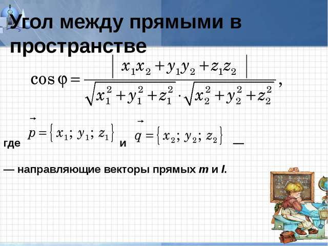 Электронные адреса интернет сайтов http://myklass.ucoz.ru/publ/egeh_po_matem...