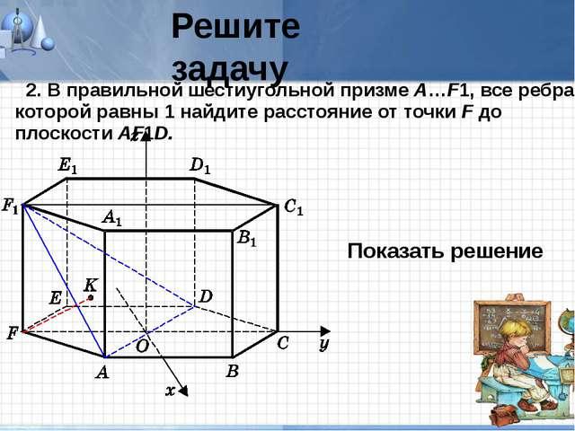 Угол между прямой l : и плоскостью : ax+by+cz+d=0, можно найти, испо...