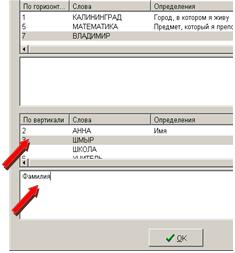 http://hotpot-anna.narod.ru/images/k4.jpg