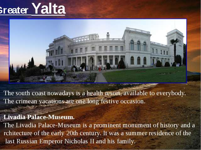 Greater Yalta The south coast nowadays is a health resort, available to every...