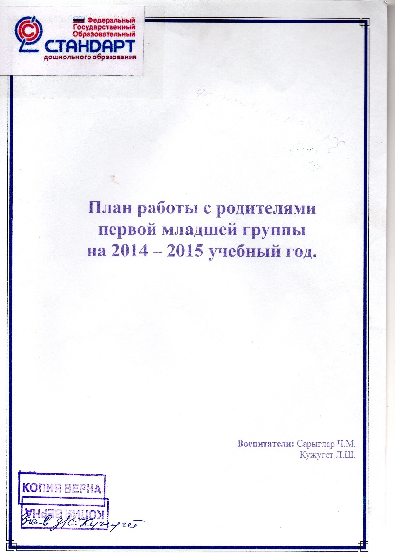 C:\Users\Алдынай\Pictures\img012.jpg