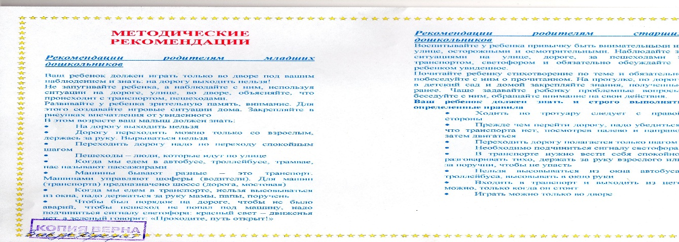 C:\Users\Алдынай\Pictures\img077.jpg