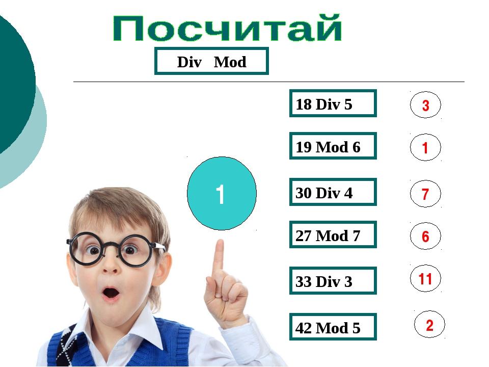 18 Div 5 19 Mod 6 30 Div 4 33 Div 3 27 Mod 7 42 Mod 5 1 3 1 Div Mod 7 6 11 2