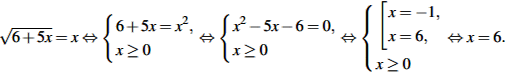 http://reshuege.ru/formula/1b/1b433b22149fc92a8ed45d36dee3f669.png