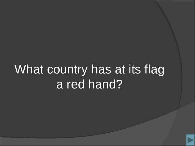 What country has at its flag a red hand?