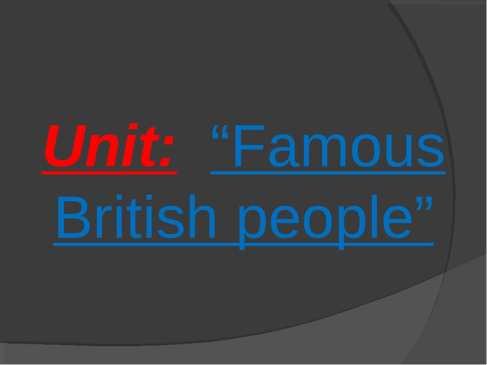 """Unit: """"Famous British people"""""""