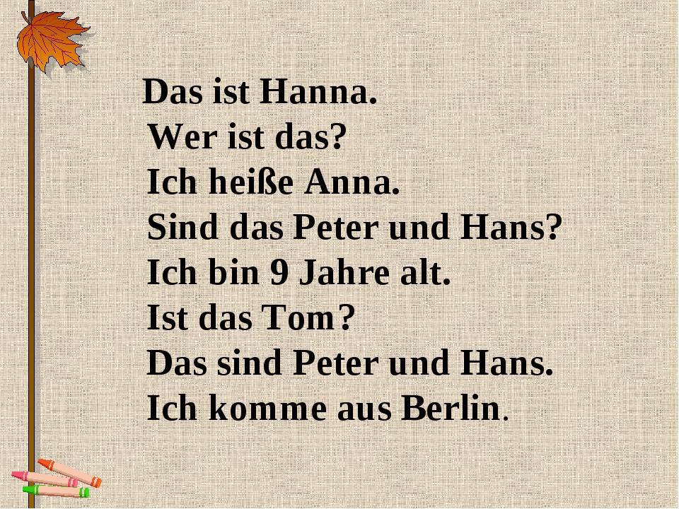 Das ist Hanna. Wer ist das? Ich heiße Anna. Sind das Peter und Hans? Ich bin...