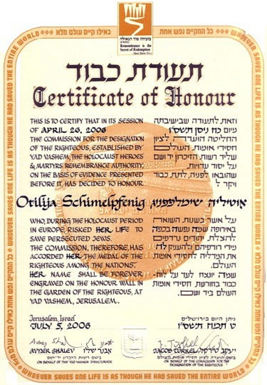 Почетная грамота Яд ва-Шем, которой награждают праведников народов мира (хасидей уммот ха-'олам). * Для закрытия окна нажмите на иллюстрацию *