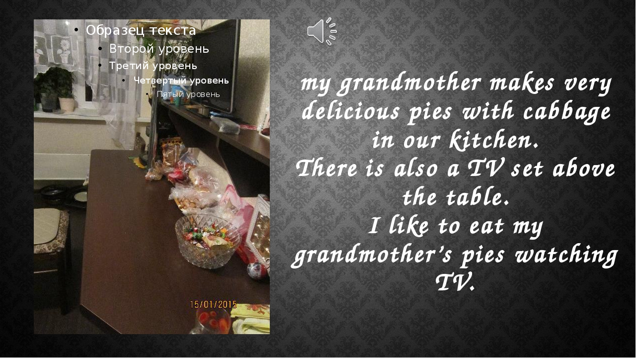 my grandmother makes very delicious pies with cabbage in our kitchen. There i...