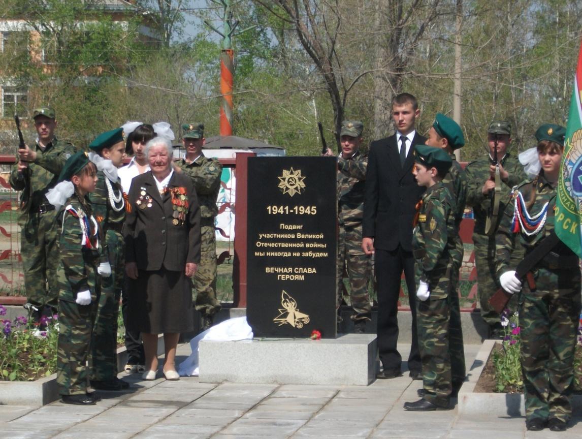 C:\Documents and Settings\Администратор\Рабочий стол\временный пост\открытие памятника ветеранам ВОВ в П. Степном.JPG