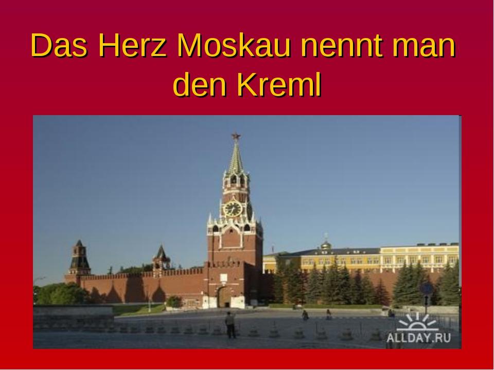 Dаs Herz Moskau nennt man den Kreml