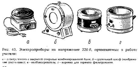 http://himpraktikum.ru/images/image088.jpg