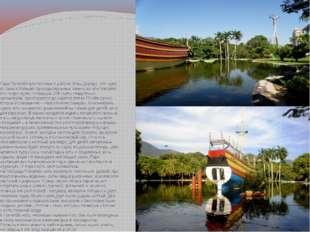 Парк Папагайо расположен в районе Зоны Дорада. Это одна из самых больших прир