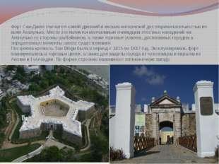 Форт Сан-Диего считается самой древней и весьма интересной достопримечательно