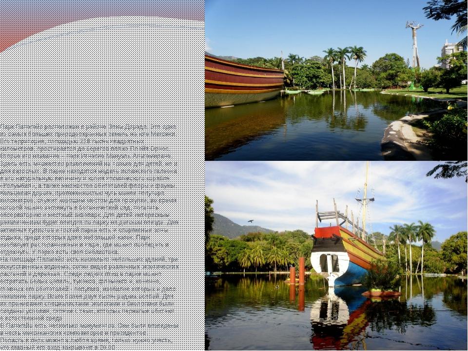 Парк Папагайо расположен в районе Зоны Дорада. Это одна из самых больших прир...