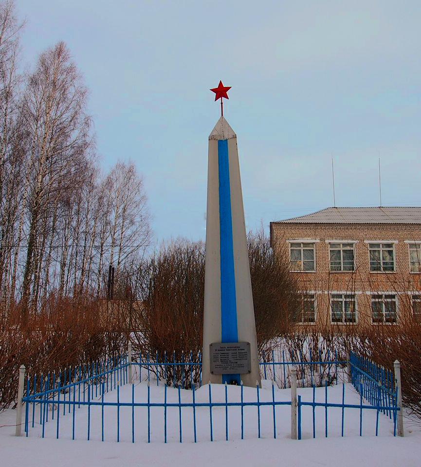 обелиск у школы.jpg