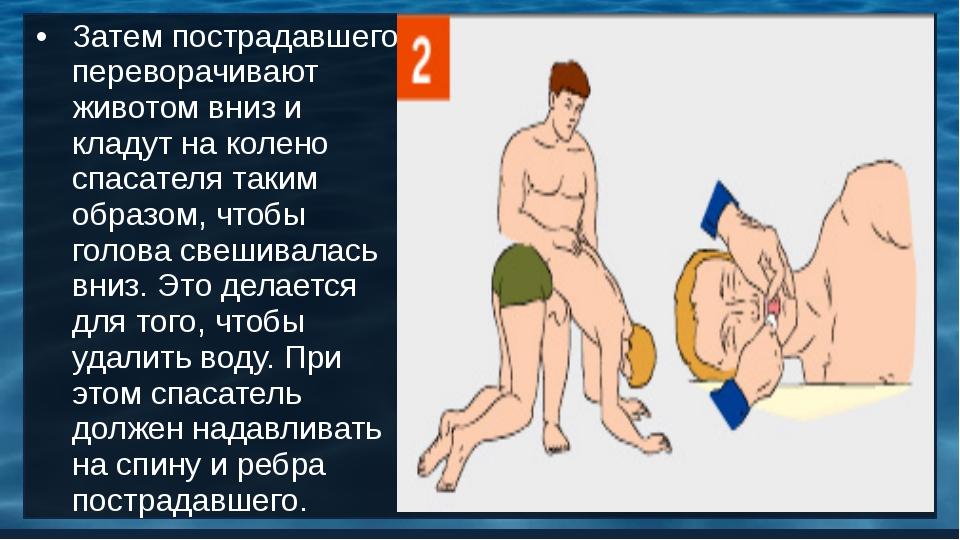Как сделать чтобы ребенка головой вниз