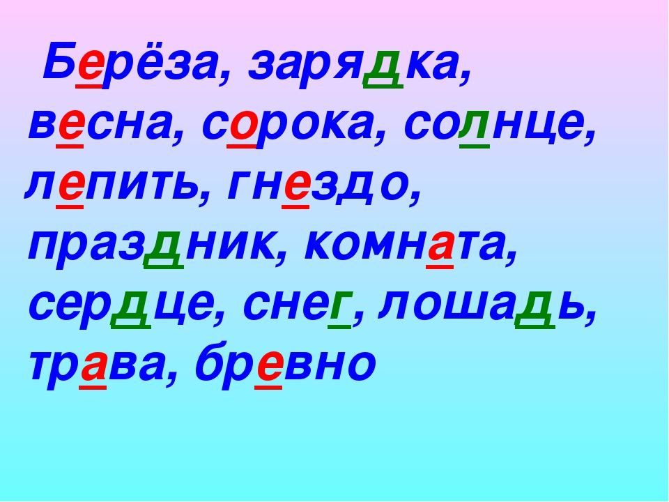 Берёза, зарядка, весна, сорока, солнце, лепить, гнездо, праздник, комната, с...