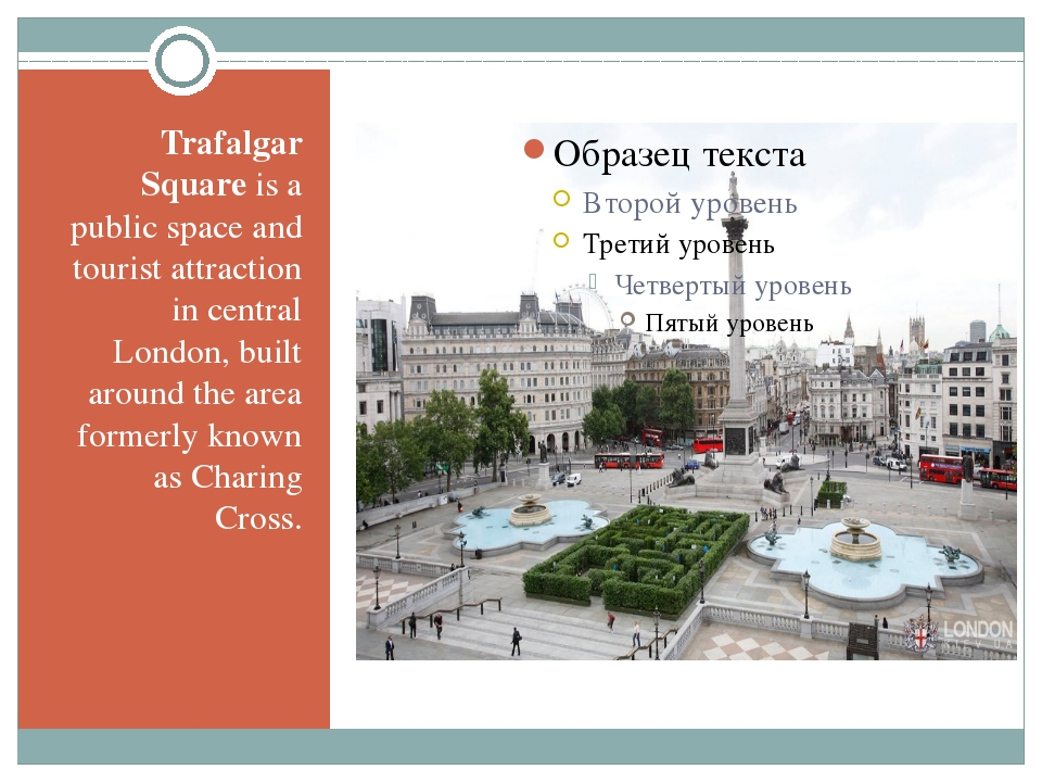 Trafalgar Square is a public space and tourist attraction in central London,...