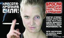 Картинки со смыслом. Подборка плакатов о вреде курения. (18 фото). Картинки со смыслом