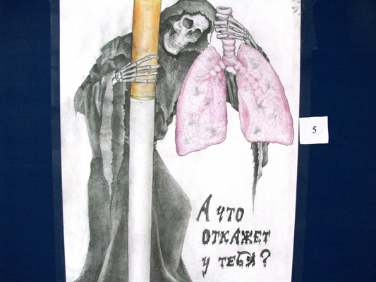 lavra : медицинские плакаты о вреде курения