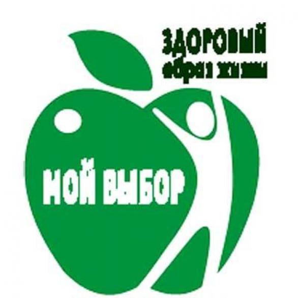 Новости: Учителя тоже сдают экзамены / МБОУ