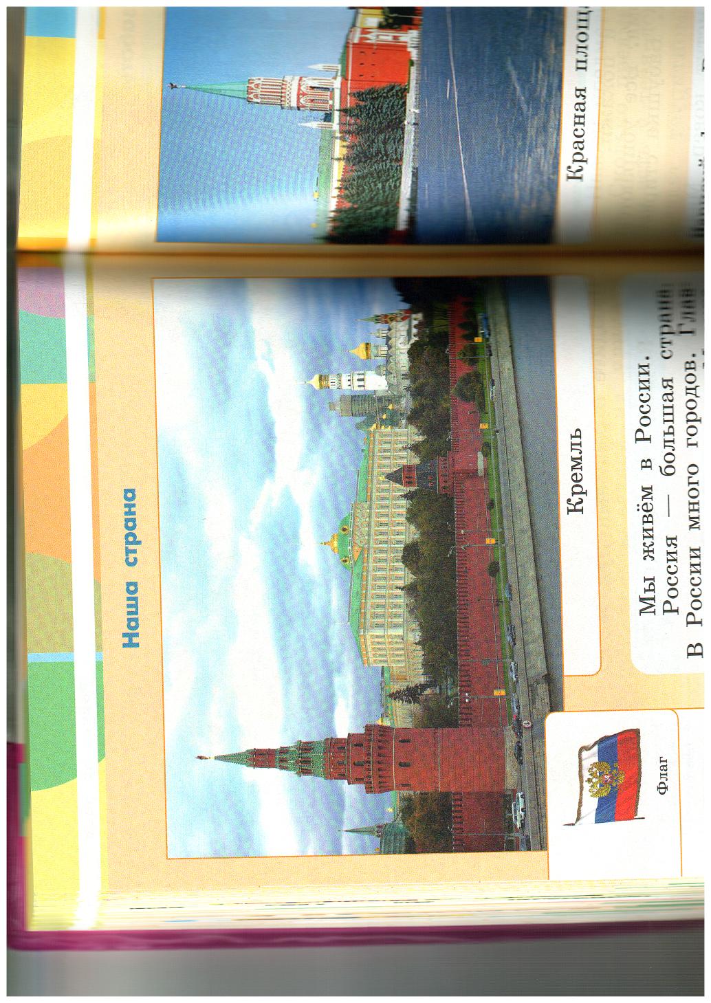 C:\Users\Обертос\Pictures\овощи фрукты\2014-11-19 куб\куб 010.BMP