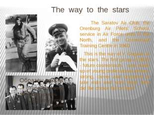 The way to the stars The Saratov Air Club, the Orenburg Air Pilots' School,