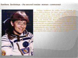 Svetlana Savitskaya – the second russian woman - cosmonaut Svetlana Savitskay