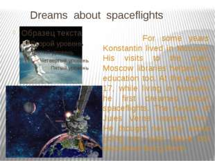 Dreams about spaceflights For some years Konstantin lived in Moscow. His vis