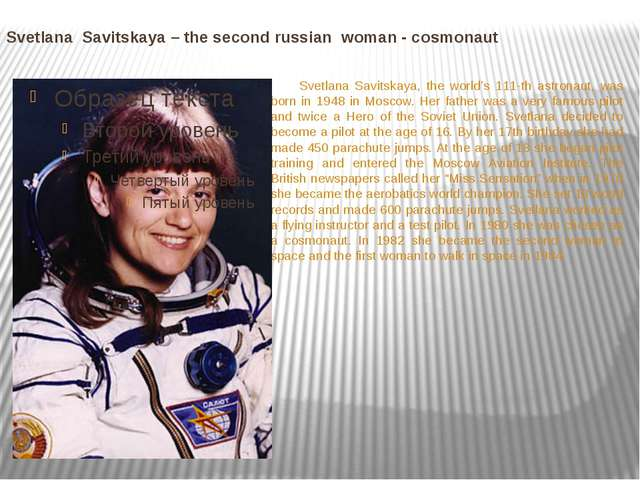 Svetlana Savitskaya – the second russian woman - cosmonaut Svetlana Savitskay...