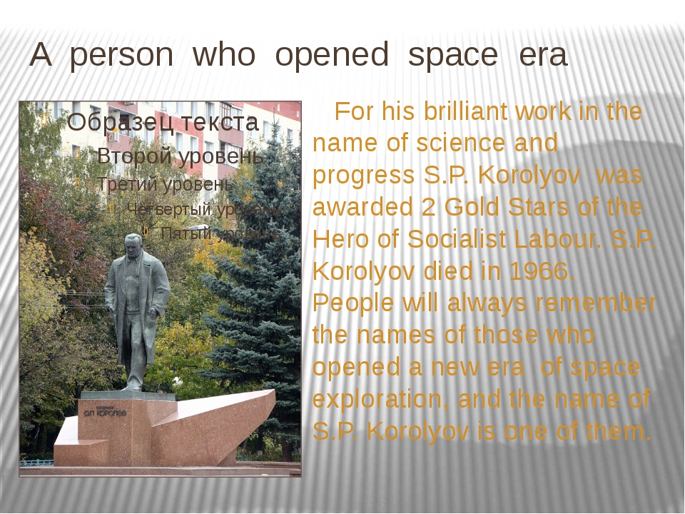 A person who opened space era For his brilliant work in the name of science a...