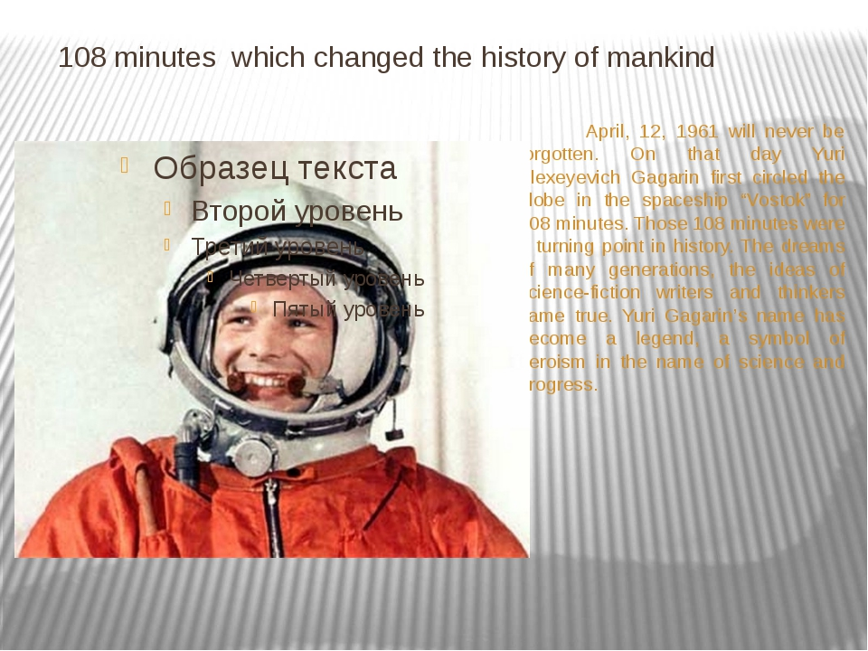 108 minutes which changed the history of mankind April, 12, 1961 will never...