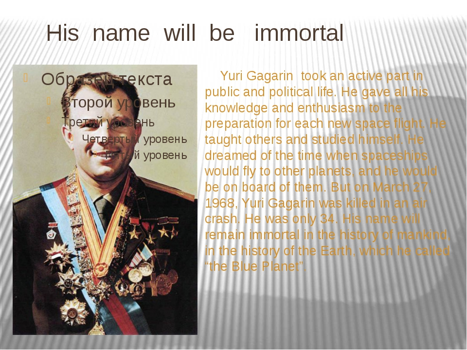His name will be immortal Yuri Gagarin took an active part in public and pol...