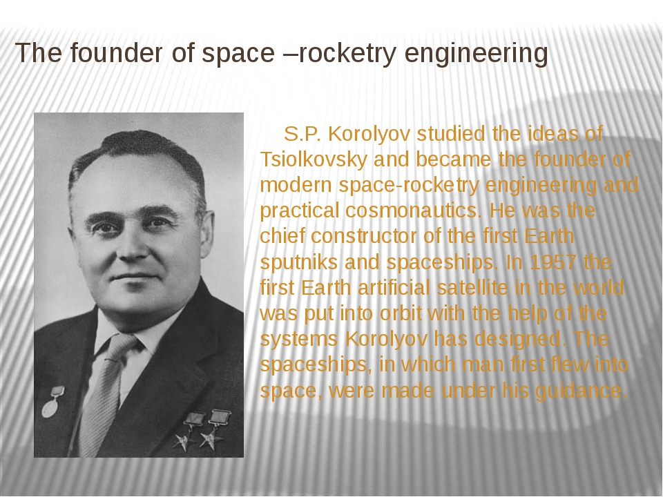 The founder of space –rocketry engineering S.P. Korolyov studied the ideas of...