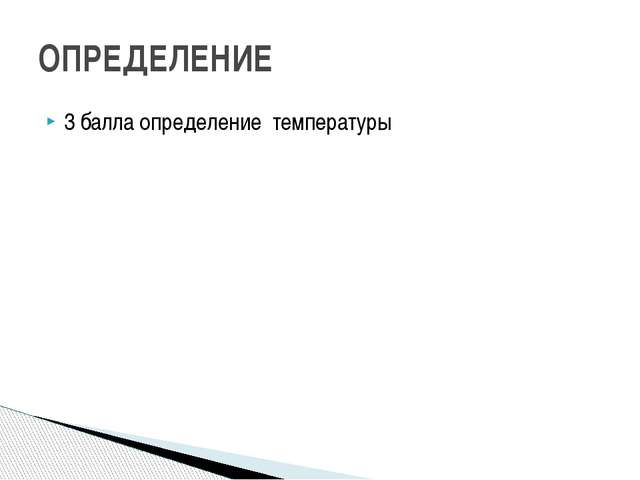 ЭЛЕКТРОДИНАМИКА ОПРЕДЕЛЕНИЯ 1 2 3 4 5 ЛОГИЧЕСКИЕ ЗАДАЧИ 6 7 8 9 10 РАСЧЕТНЫЕ...